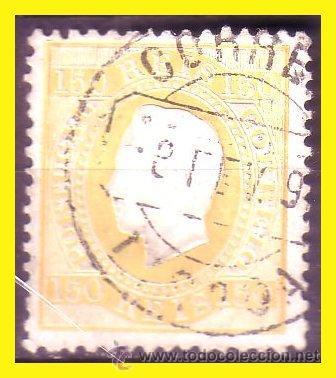 PORTUGAL 1870 IVERT Nº 47 (O) (Sellos - Extranjero - Europa - Portugal)