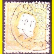 Sellos: PORTUGAL 1870 IVERT Nº 47 (O). Lote 49491368