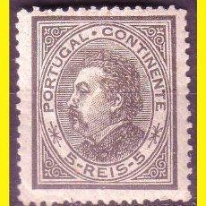 Sellos: PORTUGAL 1880 IVERT Nº 51 *. Lote 49493608