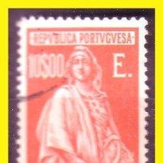 Sellos: PORTUGAL 1923 IVERT Nº 297 (O) LUJO. Lote 49499487