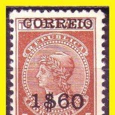 Sellos: PORTUGAL 1929 IVERT Nº 513 *. Lote 49506627