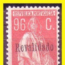 Sellos: PORTUGAL 1929 IVERT Nº 511 *. Lote 49507978
