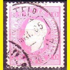 Sellos: PORTUGAL 1984 IVERT Nº 64, TIPO II (O). Lote 49508808