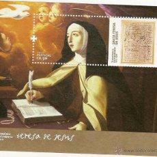Sellos: PORTUGAL ** & V CENTENÁRIO DO NASCIMENTO DA SANTA TERESA DE JESUS 1515-2015. Lote 101201186