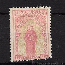 Sellos: PORTUGAL. SELLOS DE 150 R DE SAN ANTONIO. IVERT Nº 119. VALOR 200 EUROS. Lote 52690696