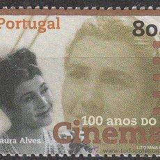Sellos: PORTUGAL IVERT 2114, CENTENARIO DEL CINE: CINESTAS PORTUGUESES: LAURA ALVES, NUEVO ***. Lote 52705027