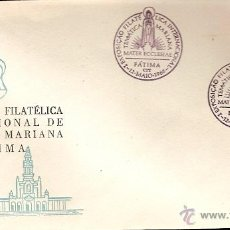 Sellos: PORTUGAL & FDC EXPO. INTERNACIONAL DE FILATELIA MARIANA, FÁTIMA 1968 (311). Lote 52894933