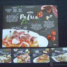 Stamps - PORTUGAL AÑO 2015. GASTRONOMIA. DIETA MEDITERRANEA - 53036246