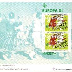 Sellos: MADEIRA AÑO 1981 YVERT HOJA BLOQUE 2*** EUROPA - FOLKLORE - BAILES Y TRAJES REGIONALES. Lote 53100635