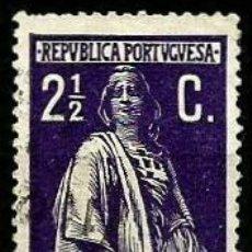 Sellos: PORTUGAL 1912/17- YV 0211(B) AFI 0211 (CERES)(2,5 C). Lote 218025651