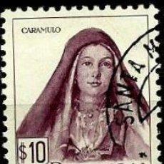 Sellos: PORTUGAL 1947- YV 0688 AFI 0677 (TRAJES REGIONALES-II). Lote 53439393