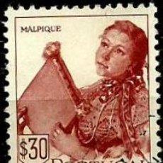 Sellos: PORTUGAL 1947- YV 0689 AFI 0678 (TRAJES REGIONALES-II). Lote 103330859