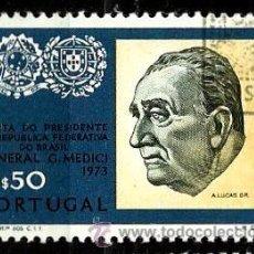 Sellos: PORTUGAL 1973- YV 1184 AFI 1186 (VISITA DEL PRESIDENTE MEDICI). Lote 53593600