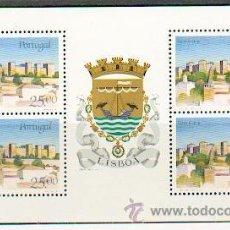 Sellos: PORTUGAL ** & CASTILLOS Y ESCUDOS DE PORTUGAL, LISBOA 1987 (1816). Lote 53608719
