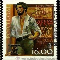 Sellos: PORTUGAL 1980- YV 1466 AFI 1464 (EUROPA CEPT). Lote 53662224