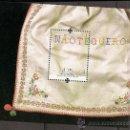 Sellos: PORTUGAL ** & BORDADO TRADICIONAL RIBATEJO 2011 (2). Lote 165394682