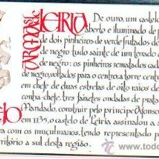 Sellos: PORTUGAL ** & CASTILLOS Y ESCUDOS DE PORTUGAL, LEIRIA 1987 (1799). Lote 53695993
