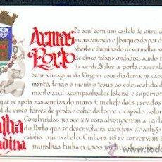 Sellos: PORTUGAL ** & CASTILLOS Y ESCUDOS DE PORTUGAL, MURALHA FERNANDINA 1987 (1827). Lote 53696055