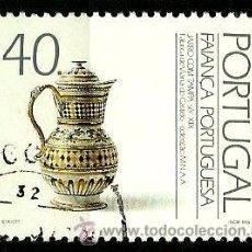Sellos: PORTUGAL 1992- YV 1873 AFI 2047 (CERAMICA PORTUGUESA Sº XIX-GRUPO 3). Lote 218024181