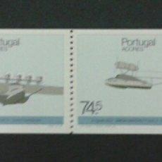 Sellos: SELLOS DE AZORES (PORTUGAL). AVIONES. YVERT 375A/8A SERIE COMPLETA NUEVA SIN CHARNELA.. Lote 54599119