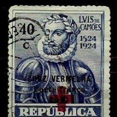 Sellos: PORTUGAL 1932- YV FR065 AFI CR53 (CRUZ ROJA PORTUGUESA) (SELLO-FRANQUICIA). Lote 54789588