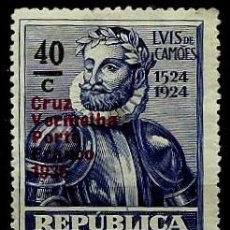 Sellos: PORTUGAL 1935- YV FR086 AFI CR60 (CRUZ ROJA PORTUGUESA) (SELLO-FRANQUICIA). Lote 54789791