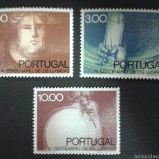 Sellos: SELLOS DE PORTUGAL. YVERT 1173/5. SERIE COMPLETA NUEVA SIN CHARNELA.. Lote 54835772