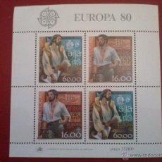 Sellos: PORTUGAL, HOJITA YVERT Nº 30 ** SIN CHARNELA EUROPA 1980. Lote 54910639