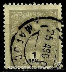 INDIA [COLONIA PORTUGUESA] 1903- YV 177 AFI 185 (Sellos - Extranjero - Europa - Portugal)