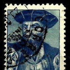 Sellos: INDIA [COLONIA PORTUGUESA] 1946- YV 404 AFI 382. Lote 56727275