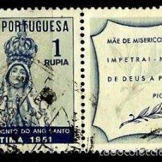 Sellos: INDIA [COLONIA PORTUGUESA] 1951- YV 412 AFI 415. Lote 56727394