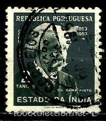 INDIA [COLONIA PORTUGUESA] 1954- YV 458 AFI 436 (Sellos - Extranjero - Europa - Portugal)