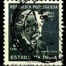 Sellos: INDIA [COLONIA PORTUGUESA] 1954- YV 458 AFI 436. Lote 56727537