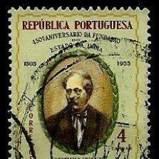Sellos: INDIA [COLONIA PORTUGUESA] 1956- YV 472 AFI 449. Lote 56727604