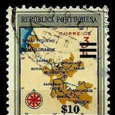 Sellos: INDIA [COLONIA PORTUGUESA] 1959- YV 511 AFI 483. Lote 56727664