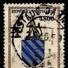 Sellos: INDIA [COLONIA PORTUGUESA] 1959- YV 524 AFI 496. Lote 56727704