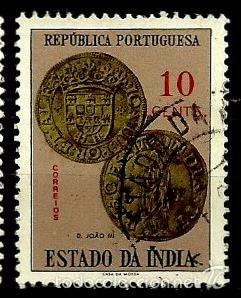 Sellos: INDIA [Colonia Portuguesa] 1959- YV 535 AFI 506 - Foto 1 - 56727740
