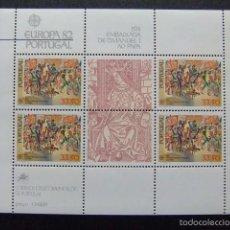 Sellos: PORTUGAL 1982 EUROPA CEPT YVERT Nº 36 ** MNH. Lote 57279336