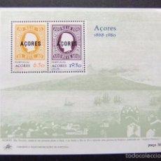 Sellos: PORTUGAL AÇORES 1980 EUROPA CEPT YVERT Nº BLOC 1 ** MNH. Lote 57296151