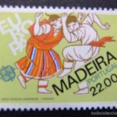 Sellos: PORTUGAL MADEIRA 1981 EUROPA CEPT YVERT 75 ** MNH. Lote 57297951