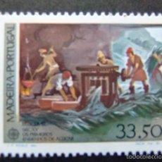 Sellos: PORTUGAL MADEIRA 1982 EUROPA CEPT YVERT Nº 82 ** MNH. Lote 57298648