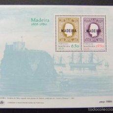Sellos: PORTUGAL MADEIRA 1980 EUROPA CEPT YVERT Nº BLOC 1 ** MNH. Lote 57298753