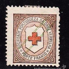 Sellos: PORTUGAL FRANQUICIA 20 SIN GOMA,. Lote 57300625