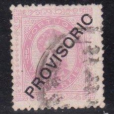 Sellos: PORTUGAL 83 USADA, SOBRECARGADO,. Lote 57310264