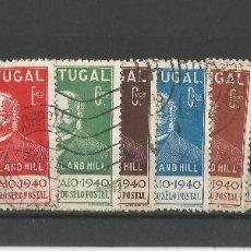 Sellos: PORTUGAL 1940 CENTENARIO DEL SELLO RETRATO DE SIR ROWLAND HILL SERIE COMPLETA. Lote 57751977