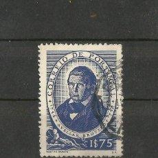 Sellos: PORTUGAL 1941 RETRATO DEL BOTANICO FELIX AVELAR. Lote 57793348
