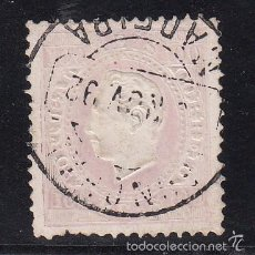Sellos: PORTUGAL 44 USADA, . Lote 57910324
