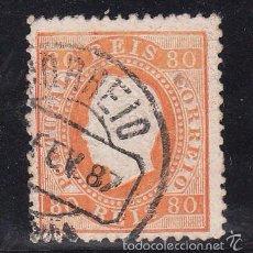 Sellos: PORTUGAL 43 USADA, . Lote 57910374