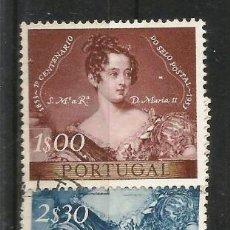 Sellos: PORTUGAL 1953 CENTENARIO DEL SELLO RETRATO DE LA REINA DOÑA MARLA II. Lote 57970126