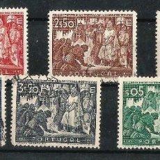 Sellos: PORTUGAL 1947 8º CENTENARIO DE LA TOMA DE LISBOA . Lote 57970219